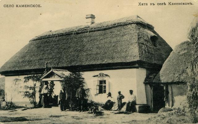 Хата в селе Каменском