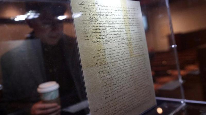 Письмо Эйнштейна о религии продали на аукционе @VIOLITY Письмо Эйнштейна о религии продали на аукционе