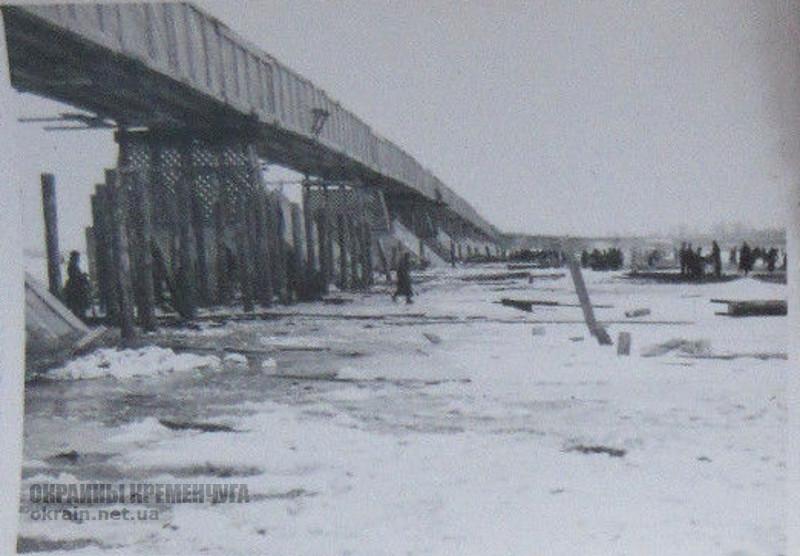 Строительство деревянного моста Кременчуг 1942 год - фото № 2017