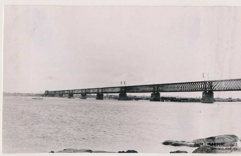 Железнодорожный мост Кременчуг 1941 год - фото № 2021