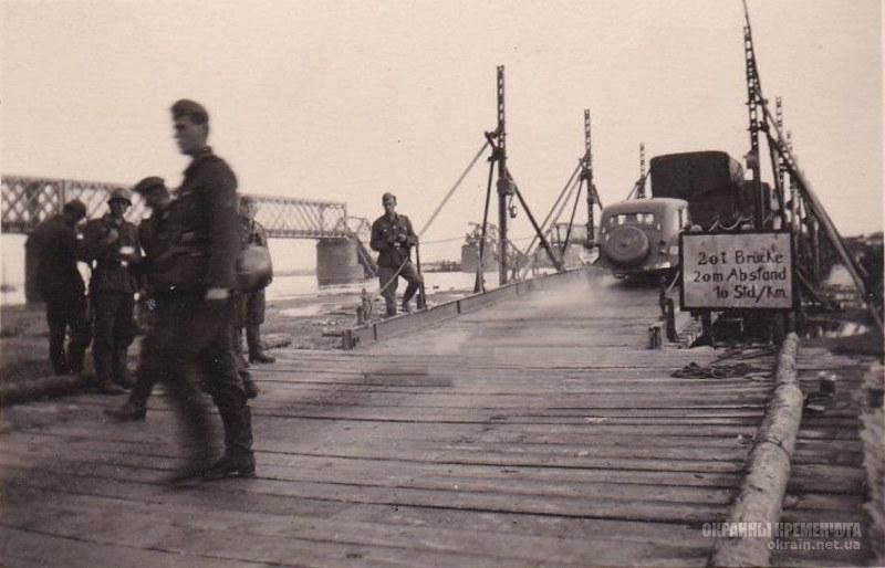 Переправа через Днепр 1941 год Кременчуг - фото № 2024