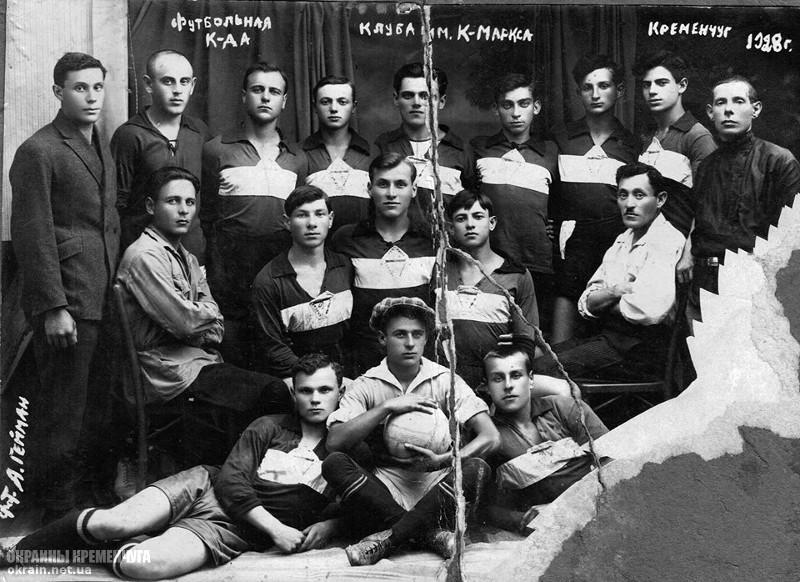 Футбольная команда Кременчуг 1928 год - фото № 2032