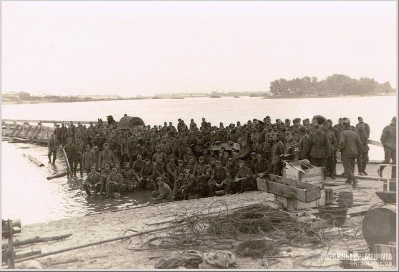 На переправе Кременчуг 1941 год - фото № 2033