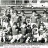 Football team Sputnik Kremenchug 1980th photo number 2036