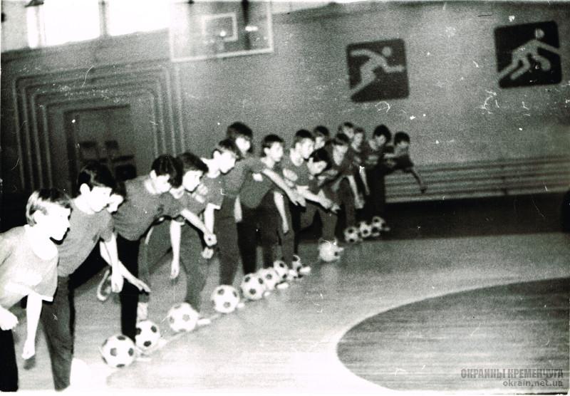 Занятия в спортивном классе по футболу Кременчуг 1988 год - фото № 2037