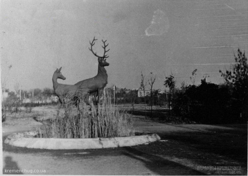 Скульптурная группа «Олени» Кременчуг 1960-е фото № 2039