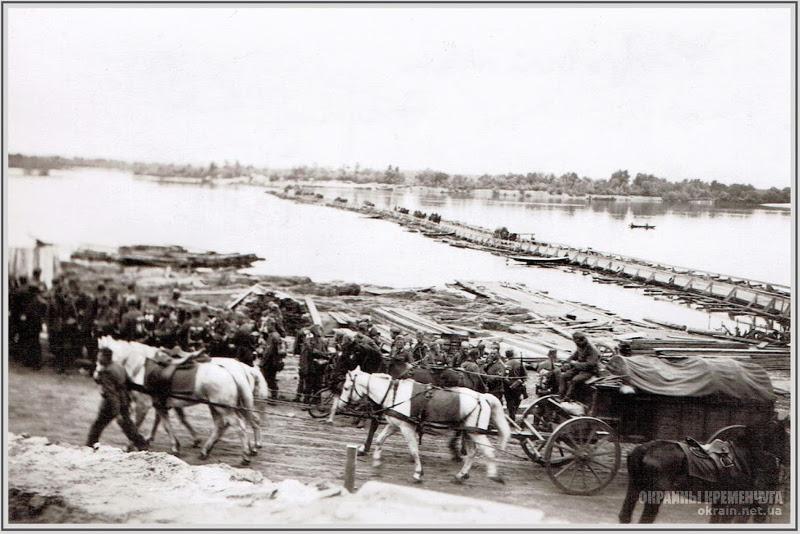 Переправа на остров Большой (ныне Зеленый) Кременчуг 1941 год - фото № 2042