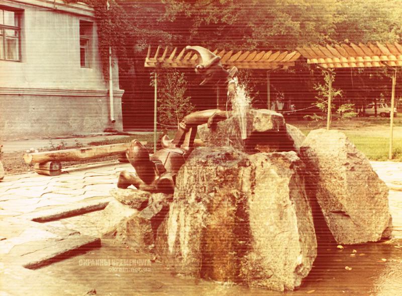 Фонтан со скульптурной группой «Буратино и черепаха Тортила» Кременчуг 1980-е фото № 2044
