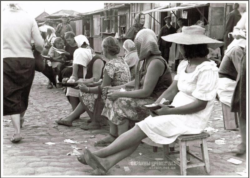 Кременчугский рынок 1942 год - фото № 2045