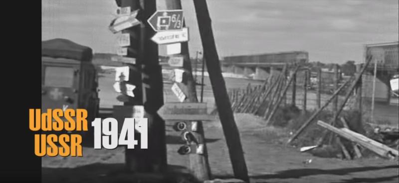 Оккупация Кременчуга 1941 год - видео № 2030