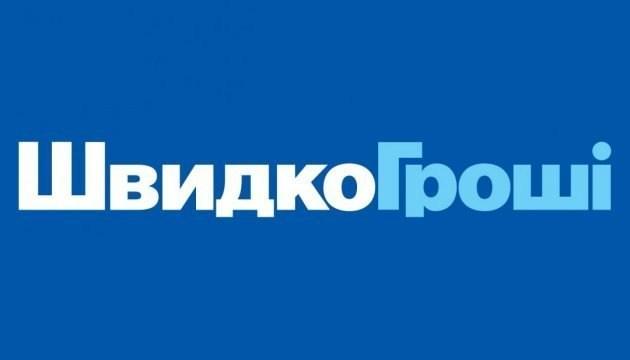 Онлайн кредит в Кременчуге