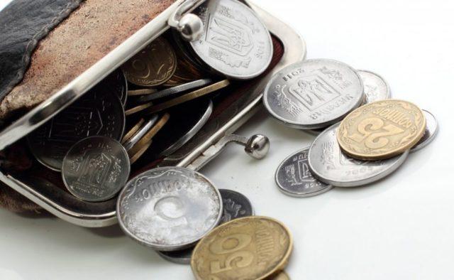 Редкие украинские монеты