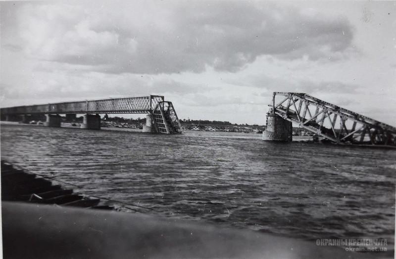 Железнодорожный мост Кременчуг 1941 год фото номер 2060
