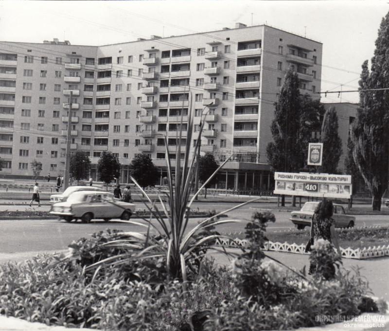 Район ДК КрАЗ, Немецкий дом Кременчуг 1981 год фото номер 2064