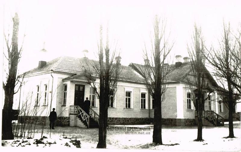 Инфекционное отделение Кременчуг фото номер 2070