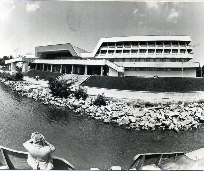 Речной вокзал Кременчуг 1985 год фото номер 2072
