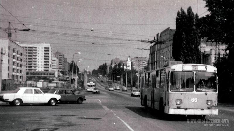 Улица 60 лет Октября (ныне проспект Свободы) Кременчуг 1993 год фото номер 2077
