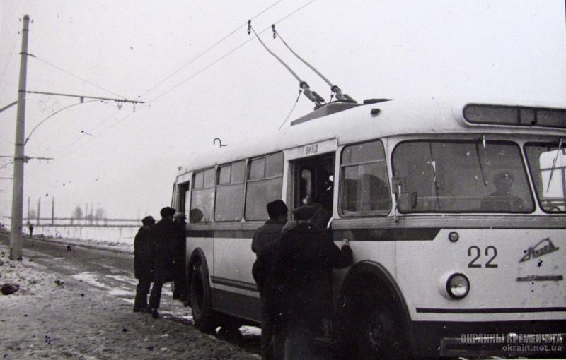 Ярославский проезд Кременчуг 1966 год фото 2081