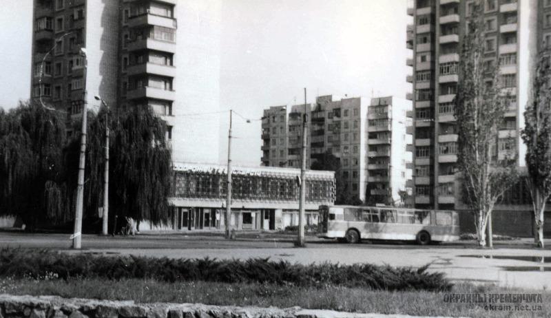 Остановка Речной вокзал Кременчуг 1993 год фото номер 2083