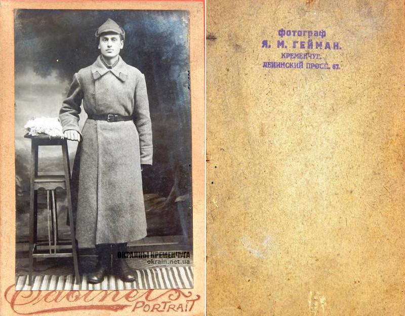 Солдат в шинели фотограф Яков Гейман Кременчуг фото номер 2085