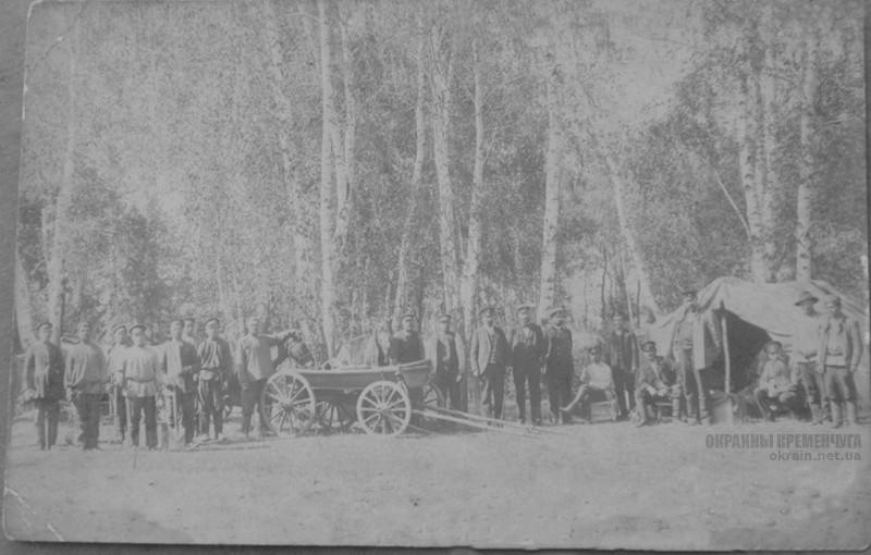 В лесу Кременчуг открытка номер 2100