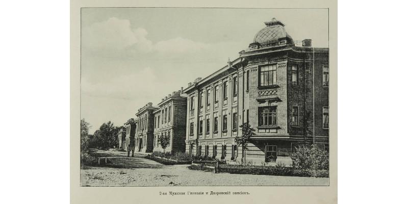 Несостоявшийся проект дворянского пансиона в Кременчуге 1809 год