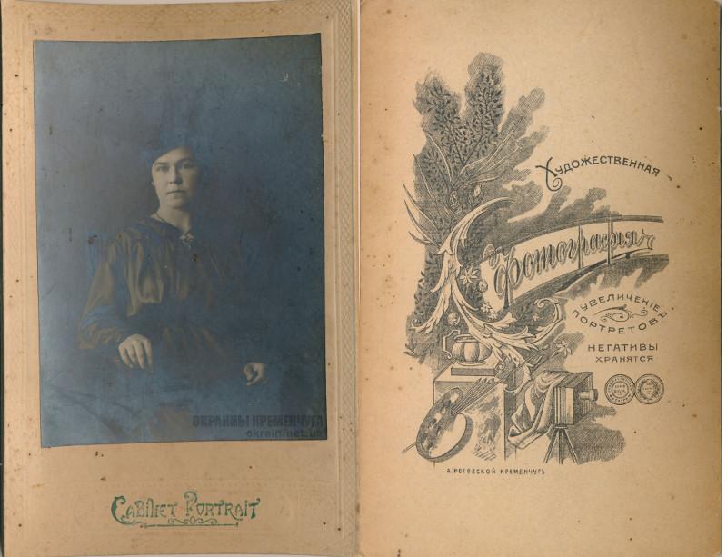 Женщина в шляпе Фотограф А. Роговской Кременчуг фото номер 2094