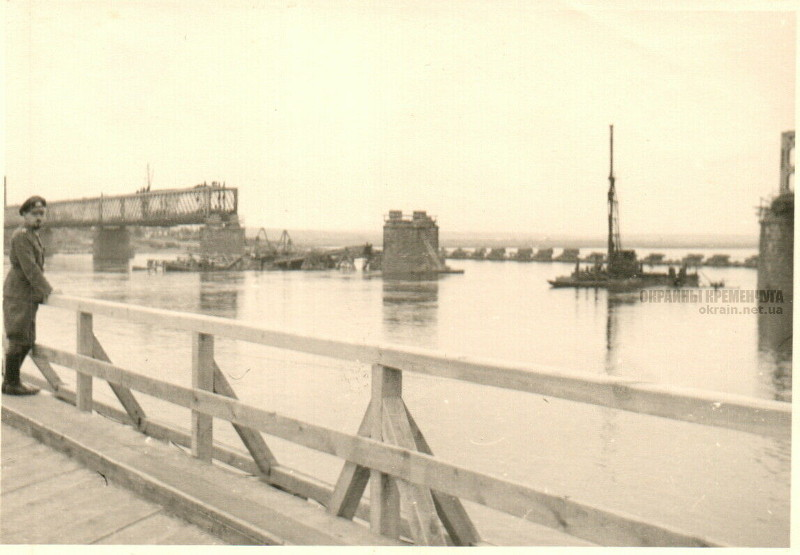 Вид на взорванный мост Кременчуг 1941 год фото номер 2097