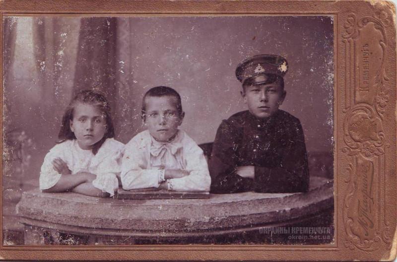 Дети Фотограф Тагрин Кременчуг фото номер 2098