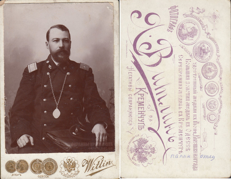 Мировой судья Кременчуг фото номер 2105