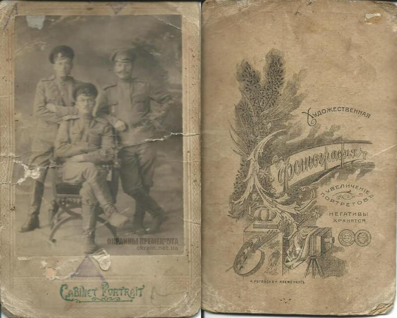 Солдаты Фотограф Роговской Кременчуг фото номер 2106