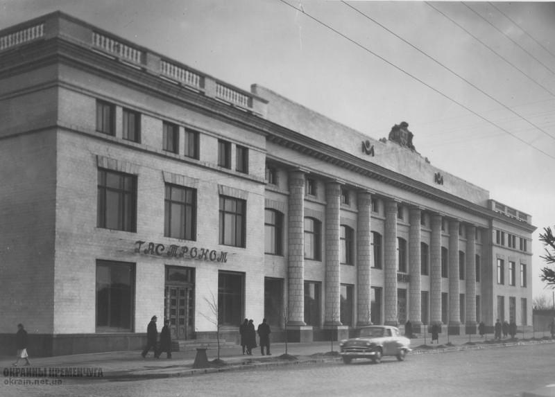 Дом Торговли и улица Ленина (ныне Соборная) Кременчуг фото номер 2111
