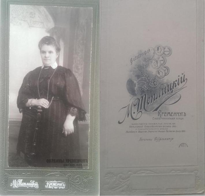 Женщина в платье фотограф М.Теплицкий Кременчуг фото номер 2112