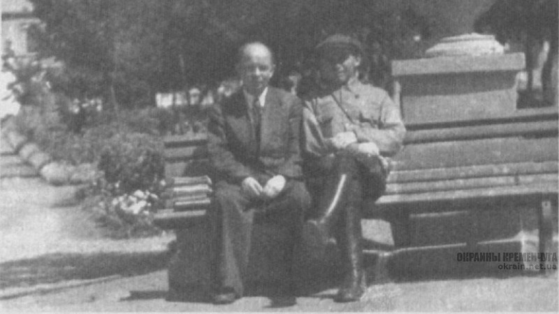 Виктор Петров и Улас Самчук Кременчуг 1942 год фото номер 2119