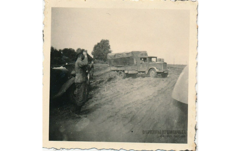 Грязь в Кременчуге 1941 год фото номер 2020