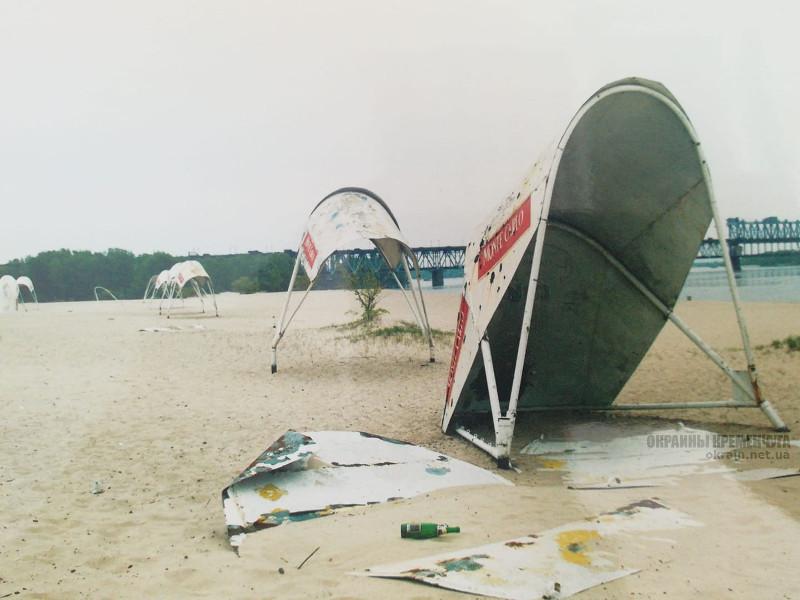 Центральный пляж, Кременчуг май 2002 год фото номер 2113