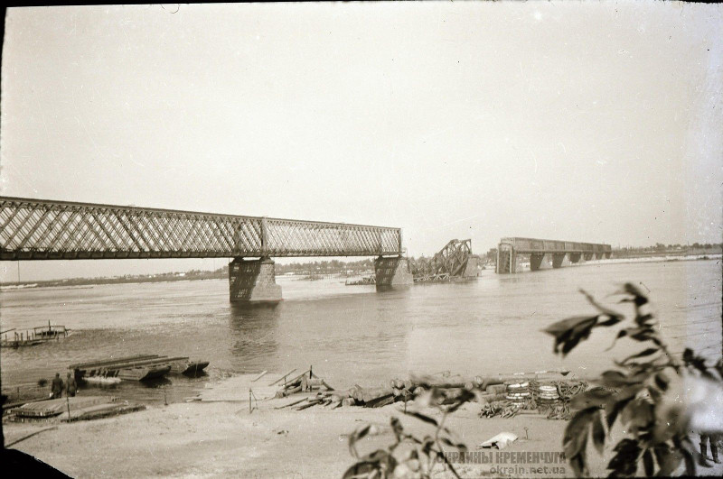 Крюковский мост Кременчуг 1941 год фото номер 2126