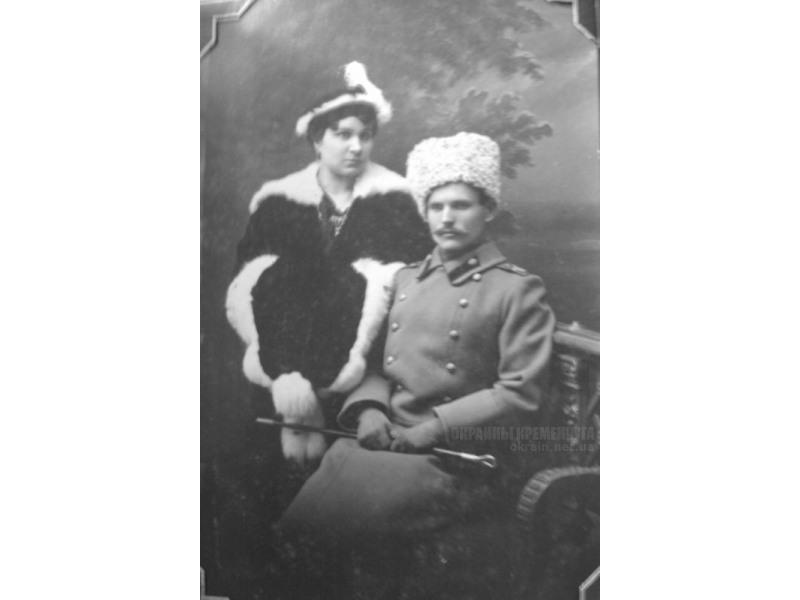 Владимир Андреевич Изюмов с сестрой Кременчуг 1915 год фото номер 2130