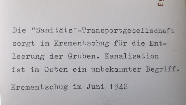 Ассенизационный обоз Кременчуг июнь 1942 год фото номер 2143