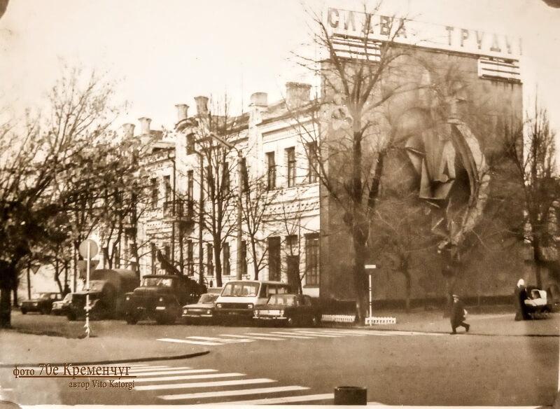 Авангардная скульптура на ул Ленина (Соборная) Кременчуг 1976 год фото номер 2144