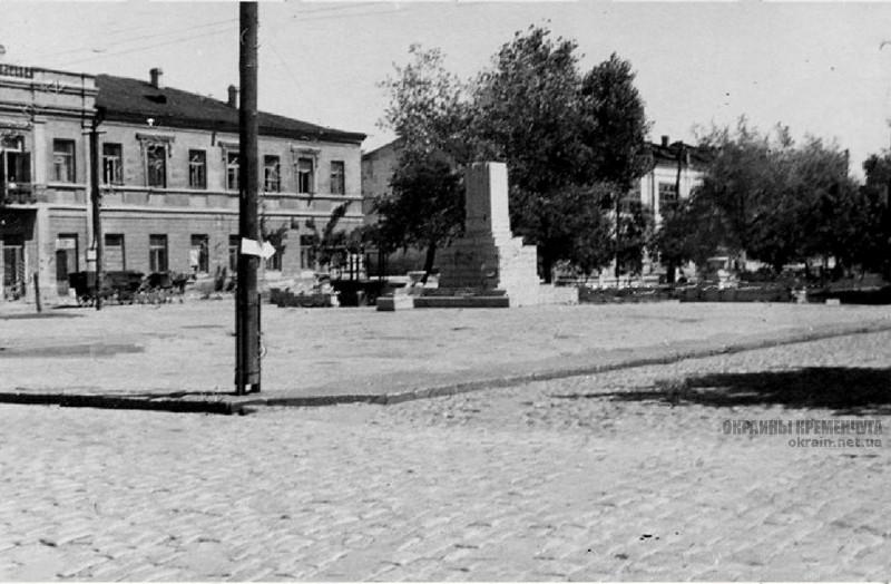Биржевой сквер Кременчуг 21 июня 1942 года фото номер 2146