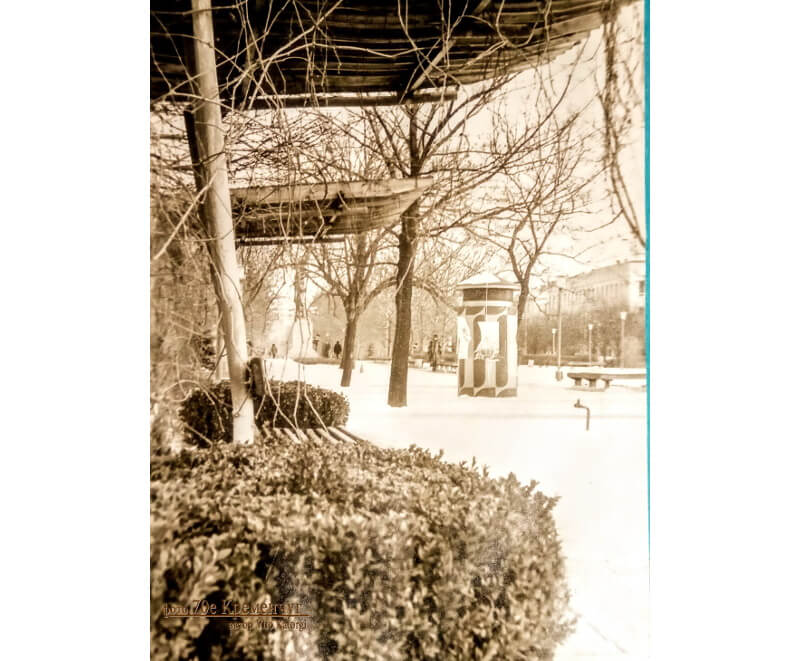 Сквер Октябрьский Кременчуг 1980 год фото номер 2153