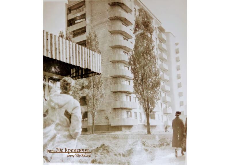Дом возле д-к Нефтехимик Кременчуг 1980 год фото номер 2157