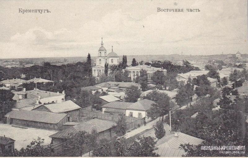 Восточная часть город Кременчуг открытка номер 2158