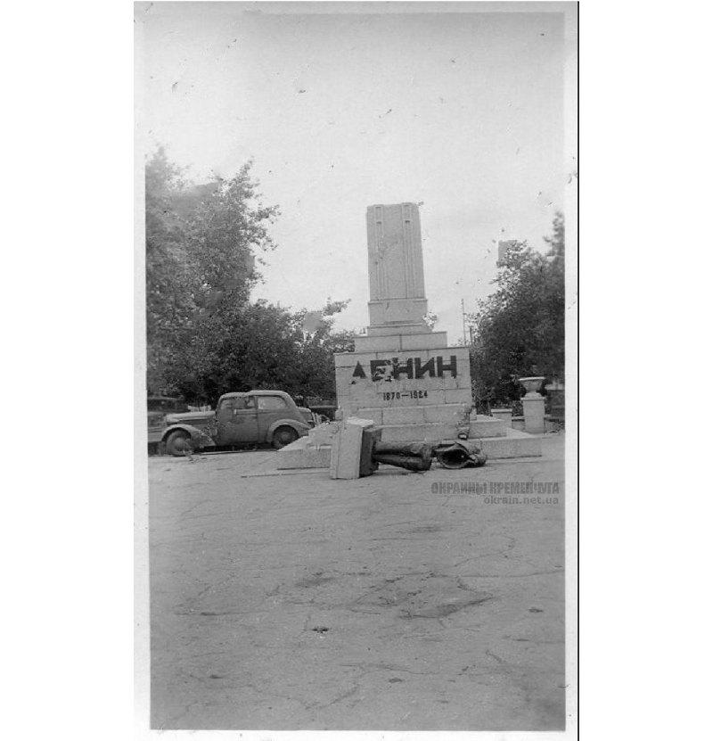 Разрушенный памятник в Биржевом сквере Кременчуг 1941 год фото номер 2161