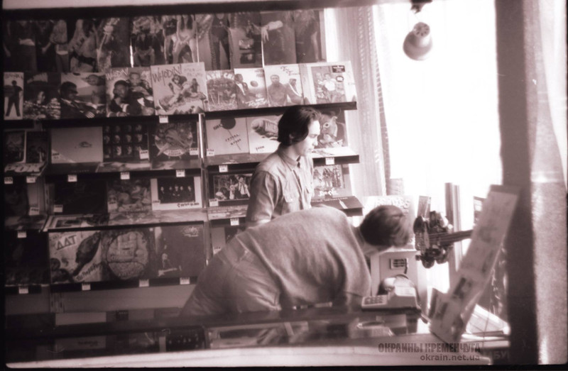 Магазин Желтый Аэроплан Кременчуг 1991 год фото номер 2163