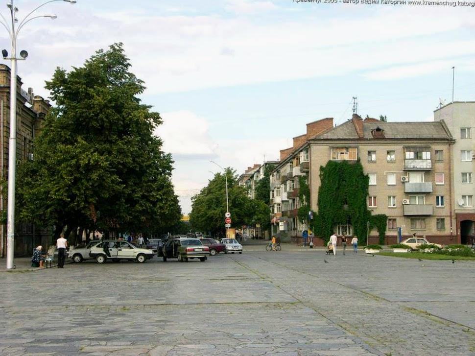площадь Победы Кременчуг 2005 год фото номер 2174