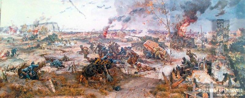Панорама «Освобождение Кременчуга» фото номер 2170