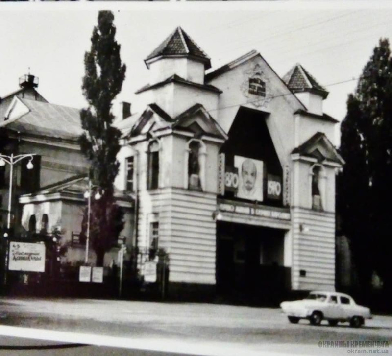 Клуб Котлова Крюков 1974 год фото номер 2176