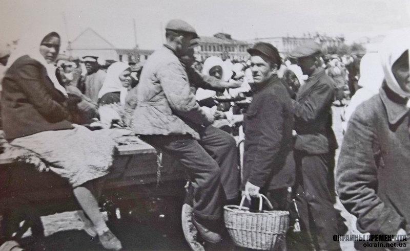 Продажа овощей на базаре Кременчуг 1942 год фото номер 2177